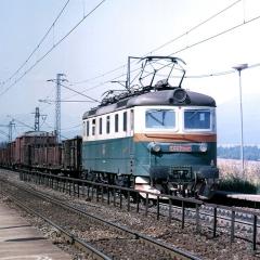 E669 3007 strba zast leto 85-m.jpg